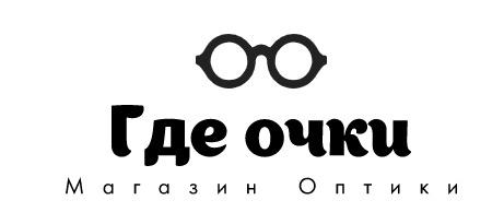 Оптика Где очки